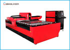 ประเทศจีน 1000w Cnc Laser Metal Cutting Machine , Aluminum Stainless Steel Laser Cutting Machine โรงงาน
