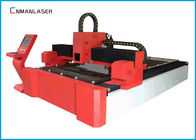 ประเทศจีน 3015 Protable 500w 1000w CNC Optical Fiber Laser Cutting Machine For Metal โรงงาน